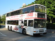 Yen Chow Street F3