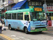 AMSPT77 Hong Kong Island 58 13-07-2019