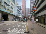 Chai Wan Industrial Estate3 20190408