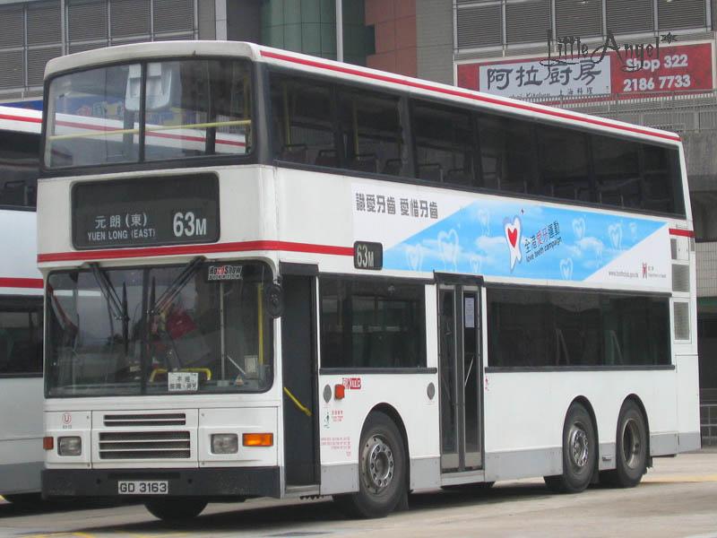 九巴63M線