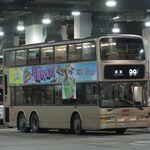 JJ5929 99 WKS.jpg