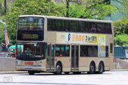 KV7983-89X-20200505