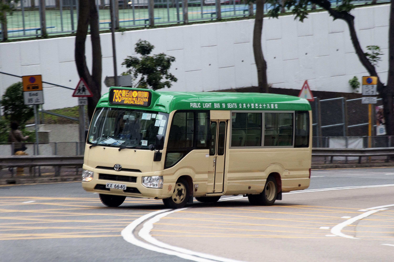 九龍專綫小巴79S線