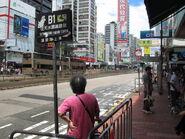 Tai Tong Road CPR 2010 2