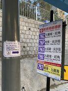 Tseung Kwan O Bus-Bus Interchange 06-05-2021(10)