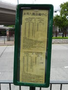 AIAFinancalCtr BusStop