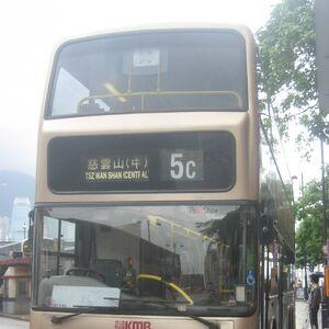 ATS40 5C.jpg
