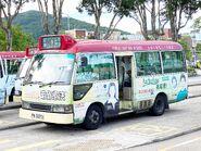 FN3373 Kwun Tong to Sai Kung(Route 9) 18-07-2020