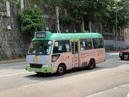 GY9522 Hong Kong Island 13 22-08-2020