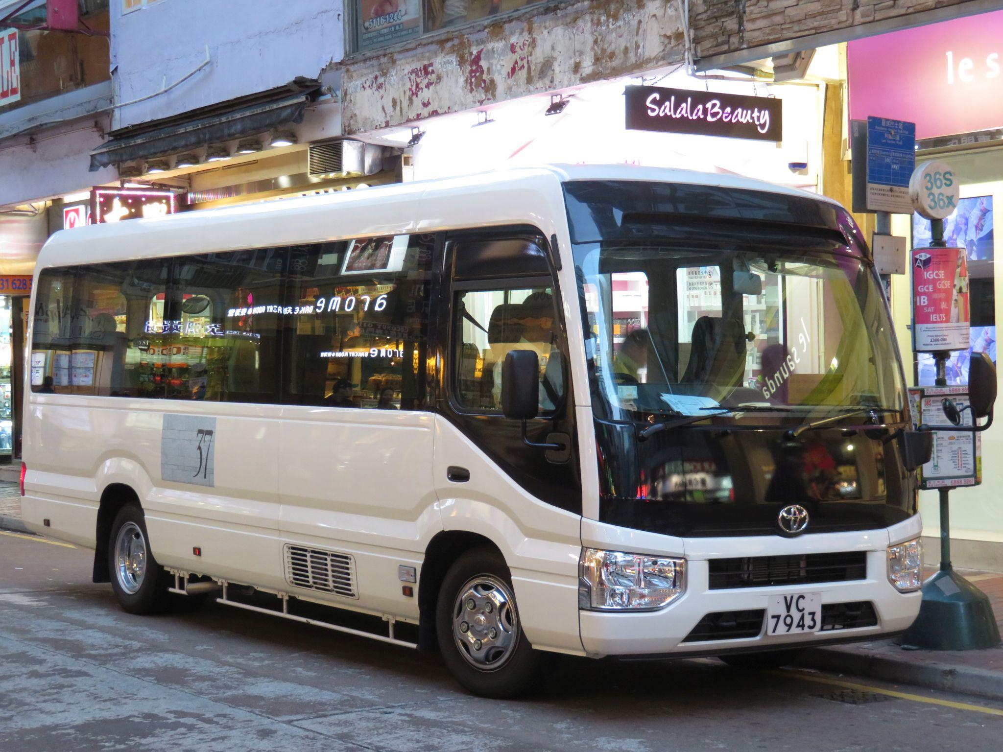 居民巴士HR60線