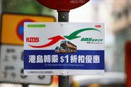KMB–AMS Interchange Discount Scheme busstop adv 201707