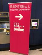 MTR Free Shuttle Bus banner 05-08-2017(2)