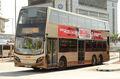 20140705-KMB60X-SJ8251-JTWRBT(2335)