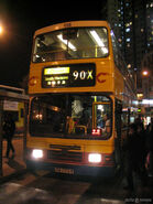 CTB 456 on 90X (2005)