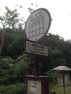 Chung Chi Teaching Blocks bus stop 05-05-2015(3)