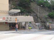 Fung Hing House Hing Wah Estate