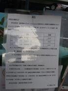 GMB 611 fare table 2010-11