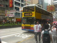 HP1368 Nathan Road route171
