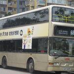JK5699 68X.JPG
