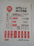 KMB 261R Leaflet 1999-02-14