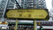 King Sign