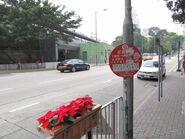 Ngau Tau Kok PLB (KT-SK) stop Dec12