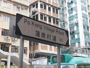 PKV Sign