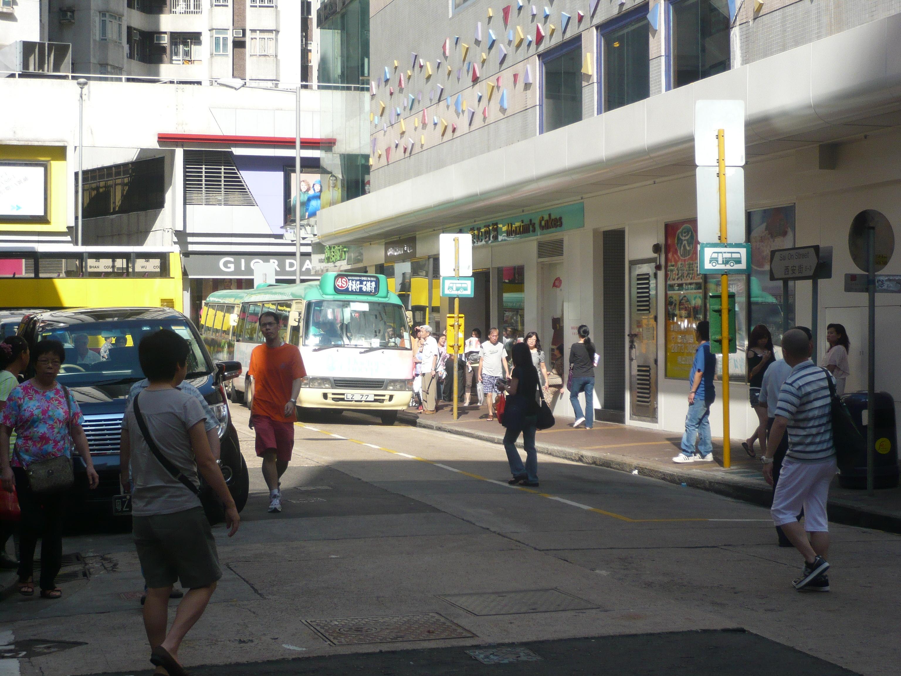 香港仔 (西安街) 總站