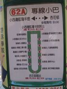 HKGMB 62A info Jan12