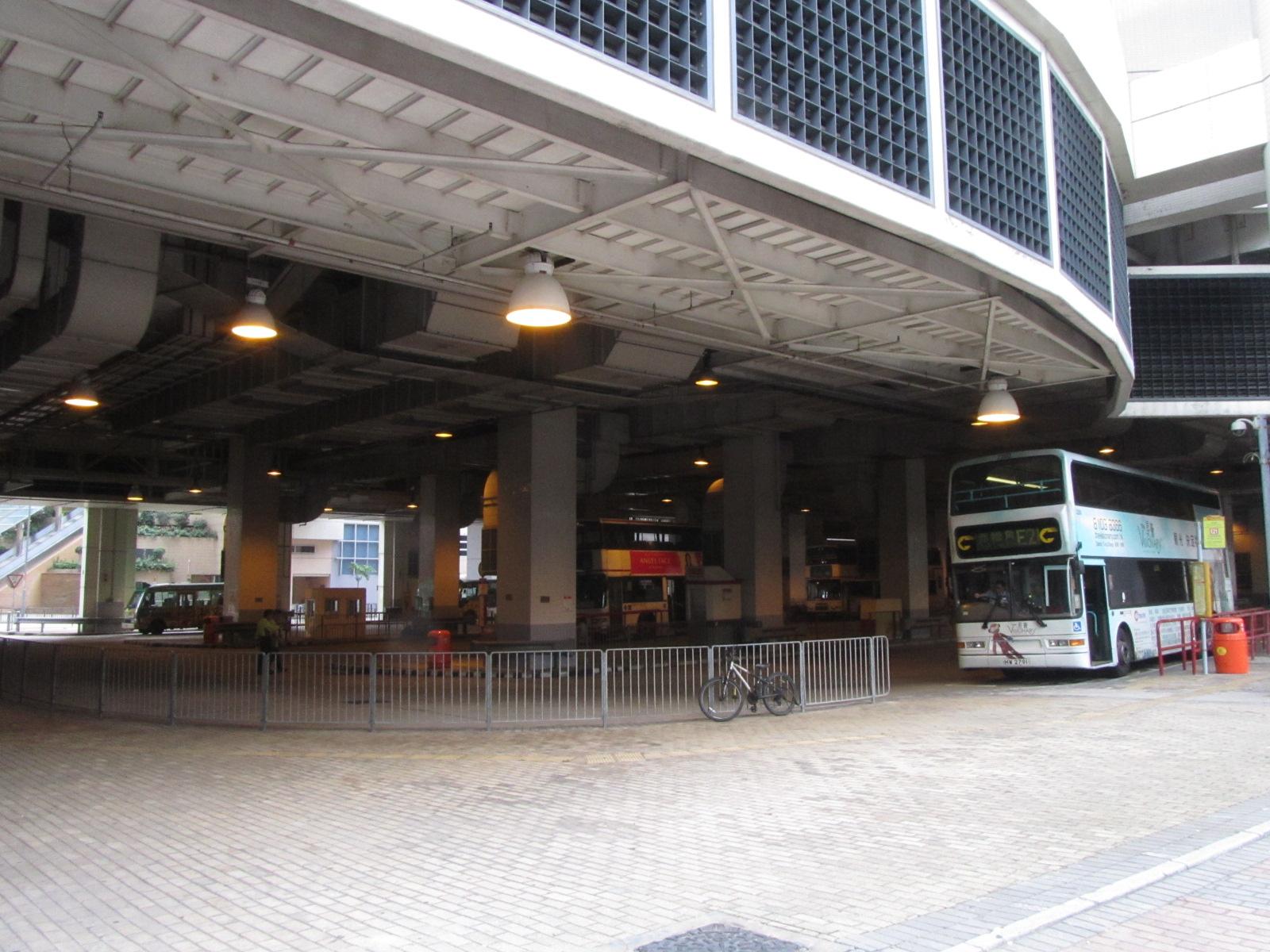 大角咀 (維港灣) 公共運輸交匯處