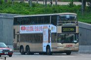 JT890-960A