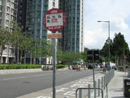 Kam Tai Court N2