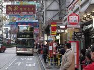 Ning Po Street 1