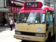 PLB KwunTong TsuenWan