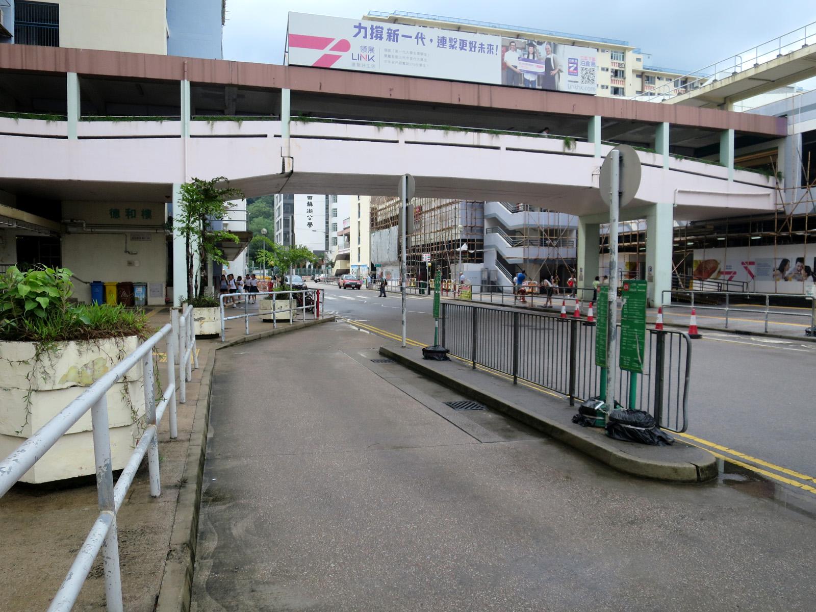 禾輋 (德厚街) 總站