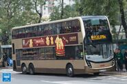 UF7775@279A