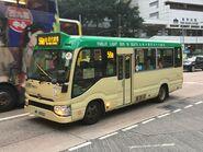 WK6822 Hong Kong Island 56B 22-01-2020