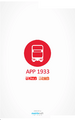 APPS 1933 201609 Android