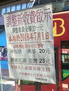 Causeway Bay to Belvedere Garden change fare notice effective from 01-07-2018