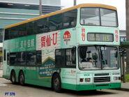 DSCN8709