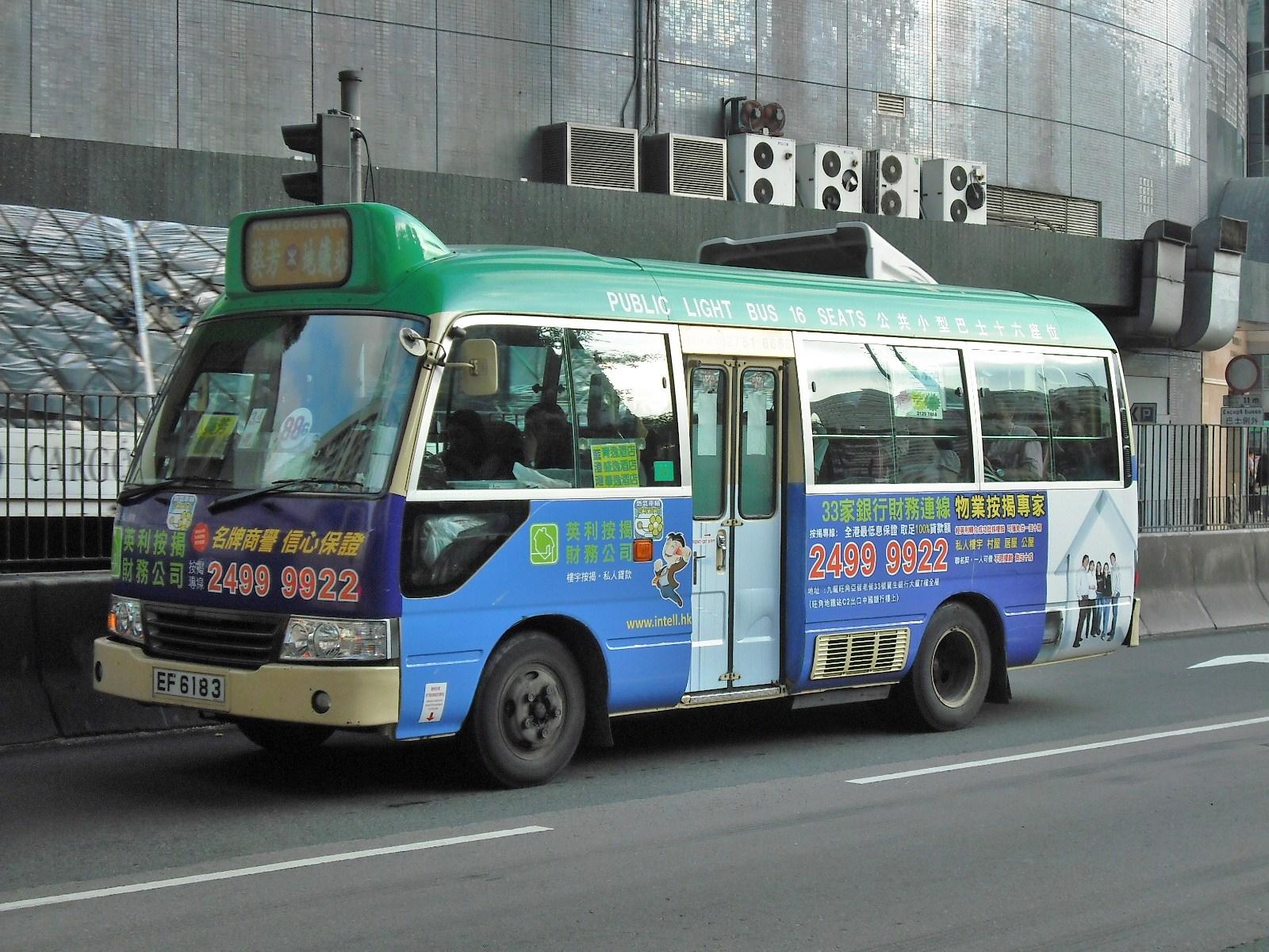 新界專綫小巴88G線