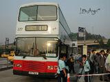港鐵巴士600綫 (緊急接駁路線)