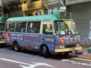 LZ8280 Hong Kong Island 30 21-04-2020
