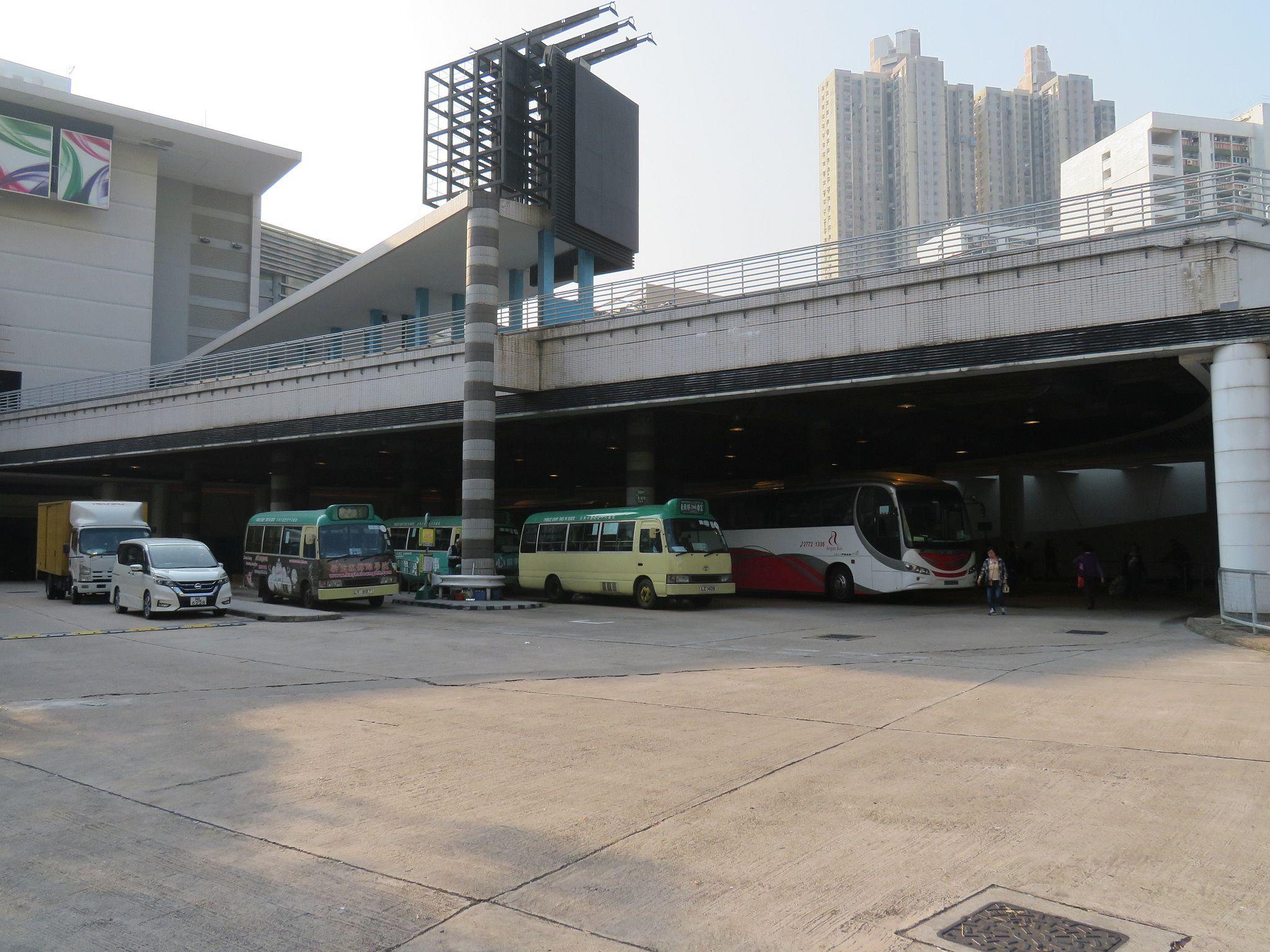 樂富廣場公共運輸交匯處