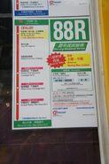 CTB 88R Routemap(經西隧特別班次)