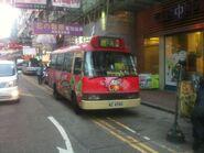 KC4745 Mong Kok to Tai Po
