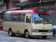 Mong Kok Soy Street PLB 5