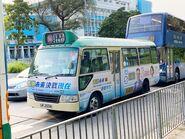 UA2558 Hong Kong Island 66A 31-08-2020