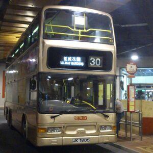 30 ATS JK1805.JPG