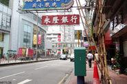 Ex-Tuen Mun New Town